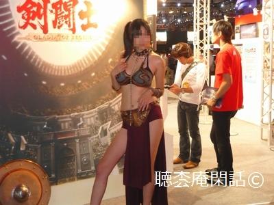 _digital_images_2009_09_25_p1000312[1]