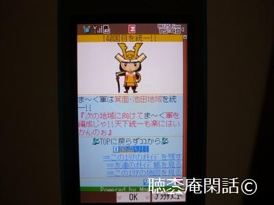 _digital_images_2009_10_25_p1000203[1]