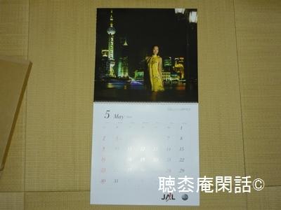 _digital_images_2009_11_24_p1000449[1]