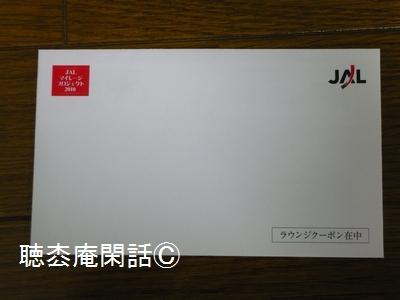 _digital_images_2010_03_23_p1020126[1]