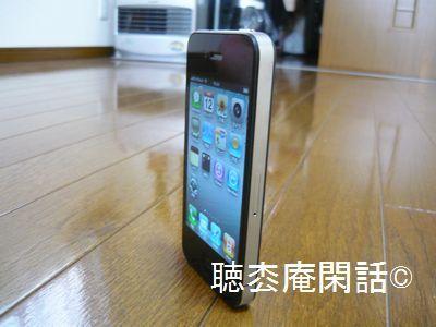 _digital_images_2010_09_20_p1020222[1]
