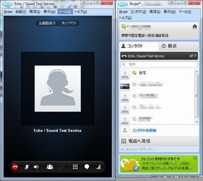 _digital_images_2010_12_14_skype[1]