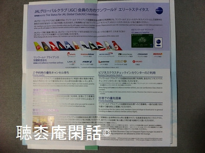 _digital_images_2012_04_03_img_4380_3[1]
