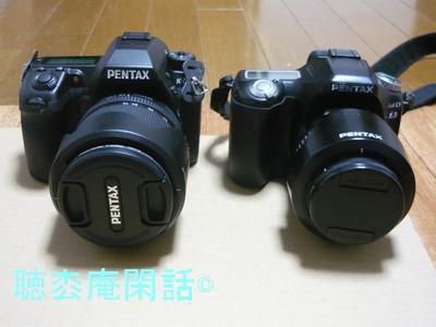 _digital_images_2012_04_07_p1040195[1]