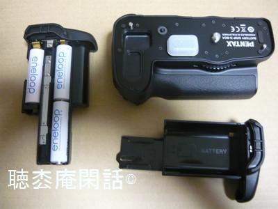 _digital_images_2012_04_07_p1040201[1]
