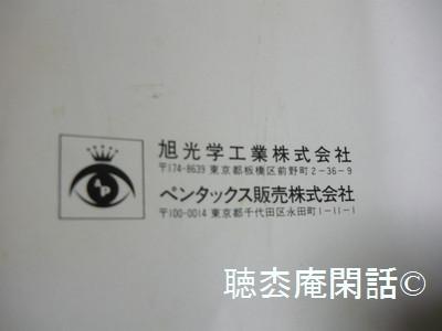 _digital_images_2012_04_24_p1040216[1]