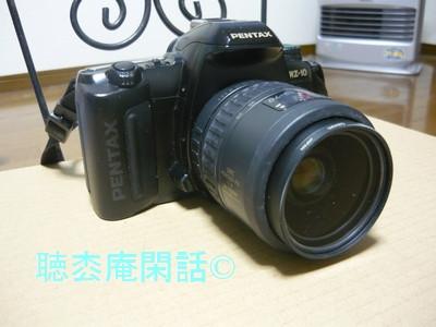 _digital_images_2012_04_24_p1040220[1]