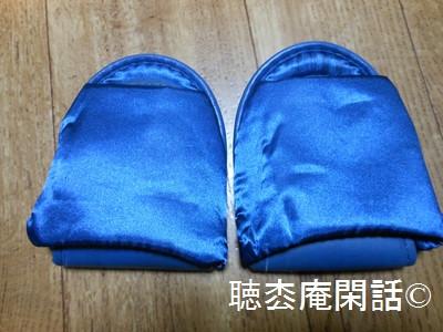 _digital_images_2012_05_31_dscn0238[1]