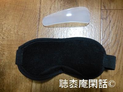 _digital_images_2012_05_31_dscn0244[1]
