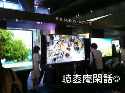 _digital_images_2012_10_09_img0045[1]