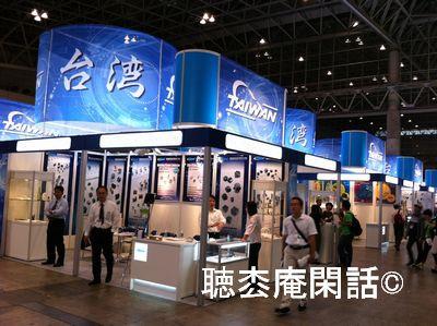 _digital_images_2012_10_09_img0070[1]