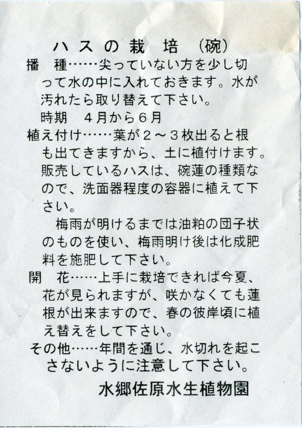 img040[1]