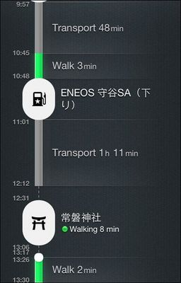 moves_transport-thumbnail2[1]