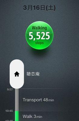 moves_waling-thumbnail2[1]