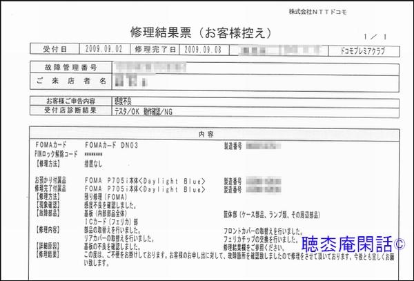 report[1]