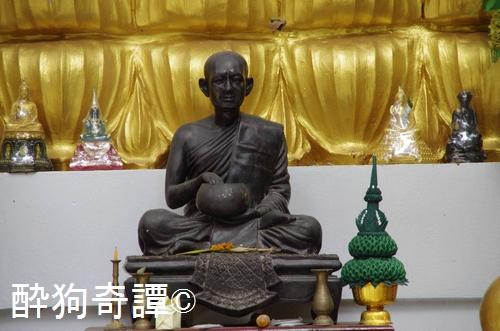 Amnatcharoen ワット・タムセーンペットラーン
