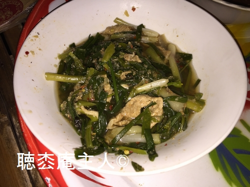 Amnatcharoen, Dinner