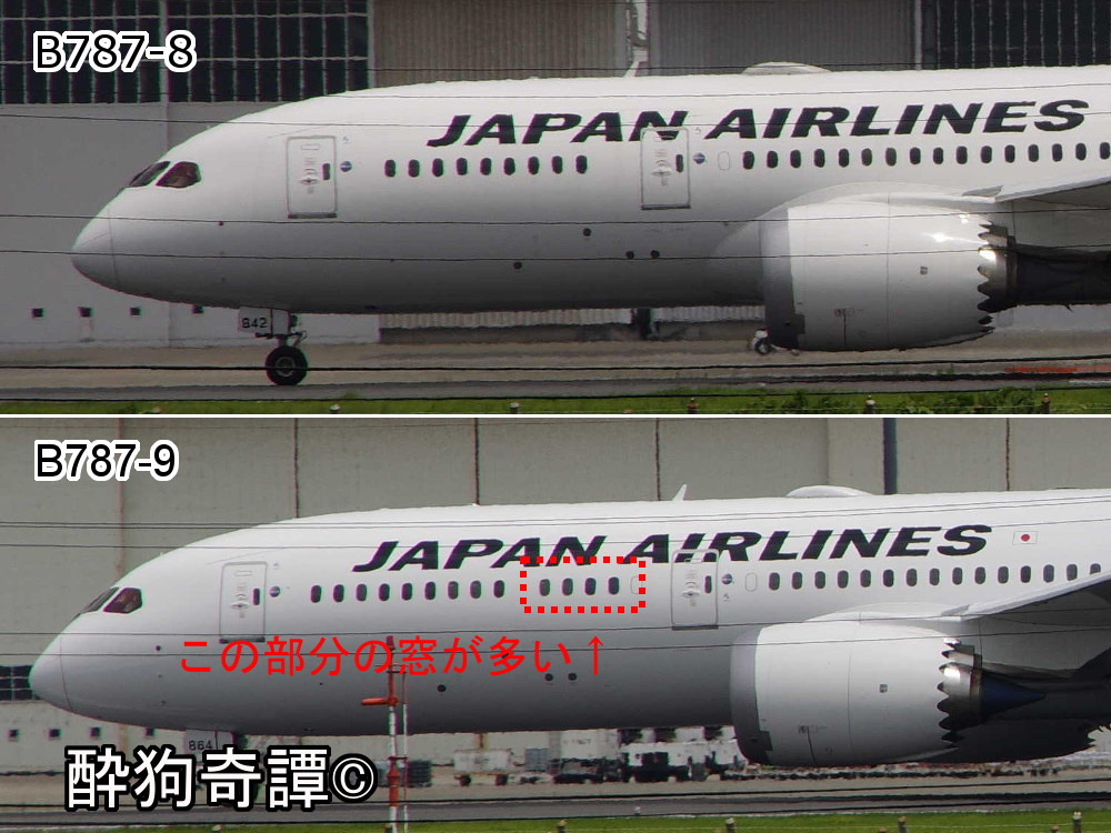 Boeing787-8and9