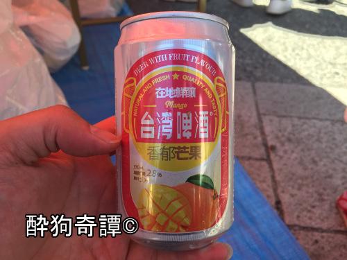 台湾フェスタ2016