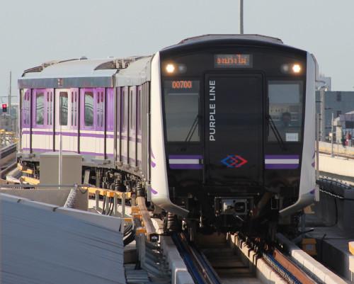 MRT Purple Line Train