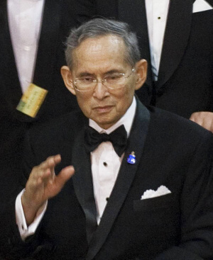 Rama IX of Siam