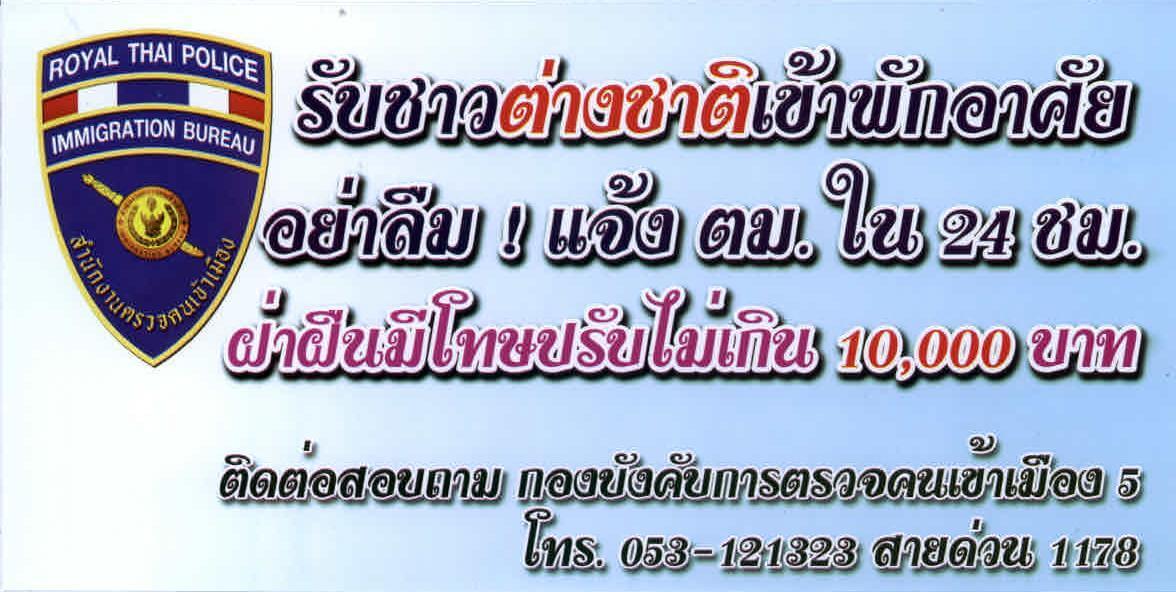 pic_residence_inform1