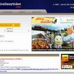 タイ国鉄、チケットのオンライ販売を再開