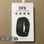 Diggro DFit スマートブレスレット