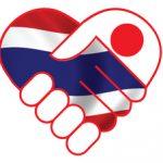在タイ日本国大使館からのお知らせ(テロとデモに関する注意喚起)