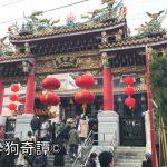 横浜中華街の寺廟