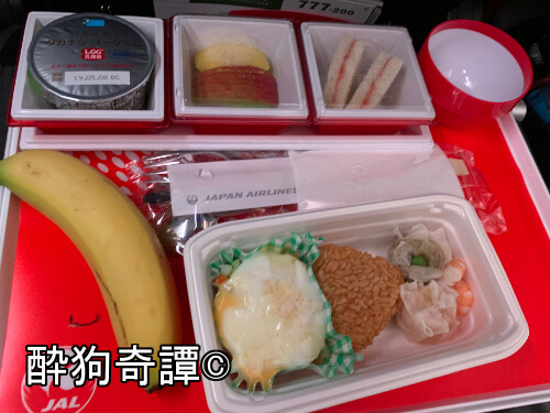 JL33 HND-BKK meal